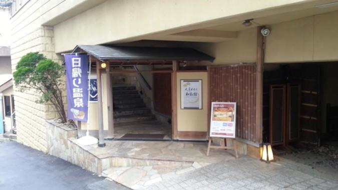 玄関からフロントまで25段の階段があります.・・・