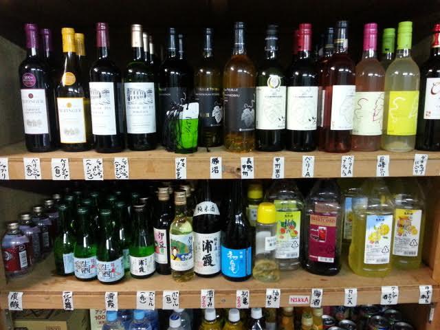 色々な飲み物を取り揃えています。