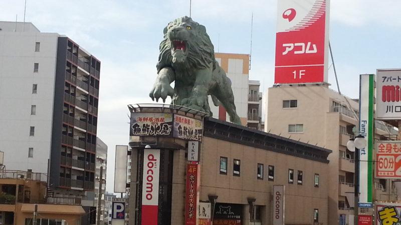 営業で『川口市』(埼玉県)に行ってきました。