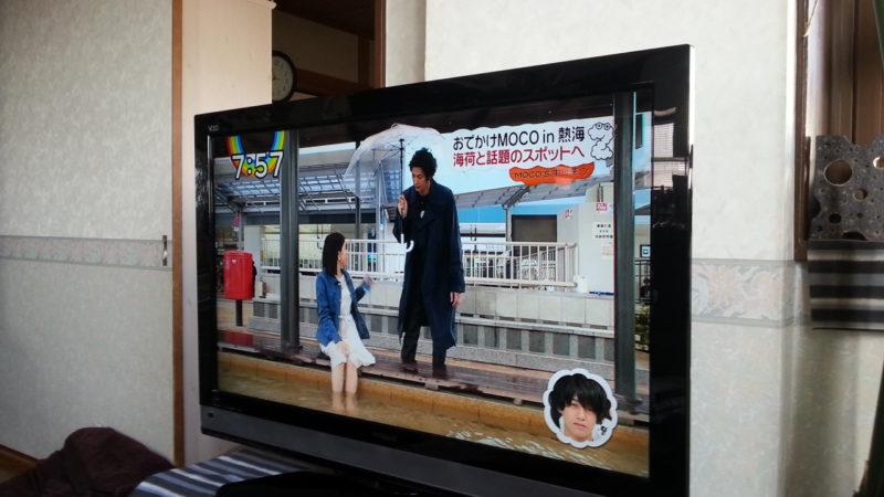 『MOCO'Sキッチン』(日本TV)では、熱海SPが始まりました。