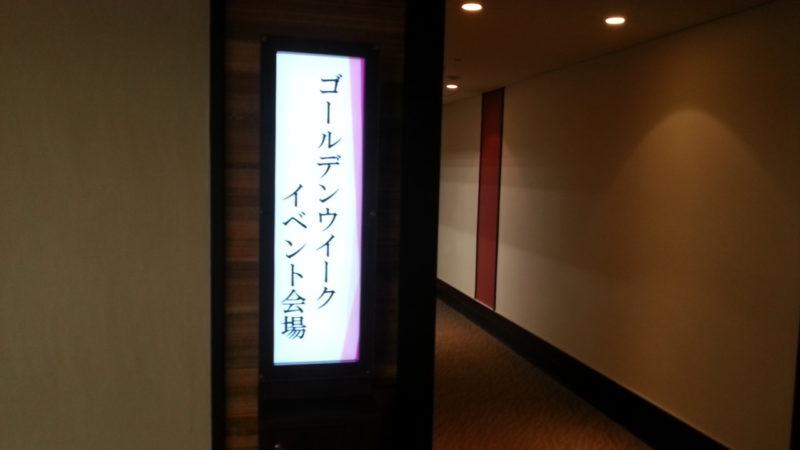 『昔遊びコーナー』と『将棋サロン』を開設しました。