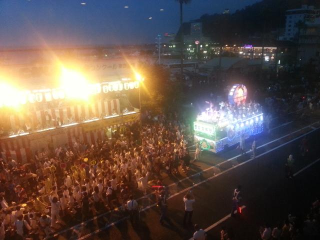 『熱海こがし祭り』が開催されます。7月15日(日)~16日(月)