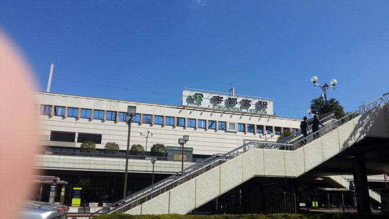 『上野東京ライン』や『湘南新宿ライン』で、熱海に直行!