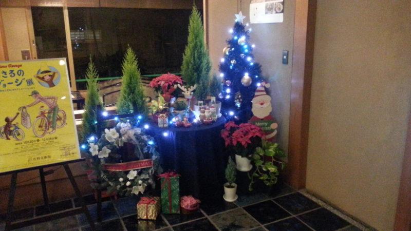 クリスマスツリーがフロントの前に・・・・