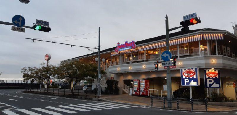 『大寒桜』が満開の親水公園・・・・3月4日(月)