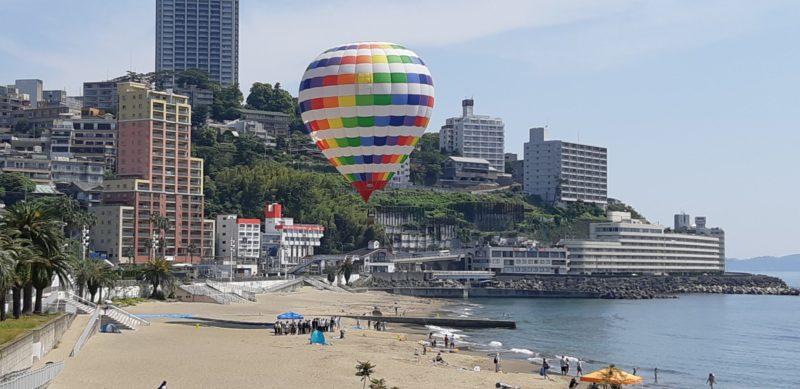 あたみで『熱気球』体験は、いかがですか!!
