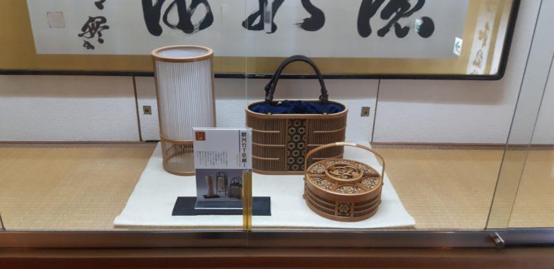 静岡特産『駿河竹千筋細工』の展示を始めました。