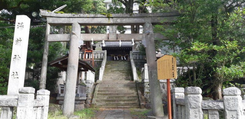 湯前神社のその後・・・・・