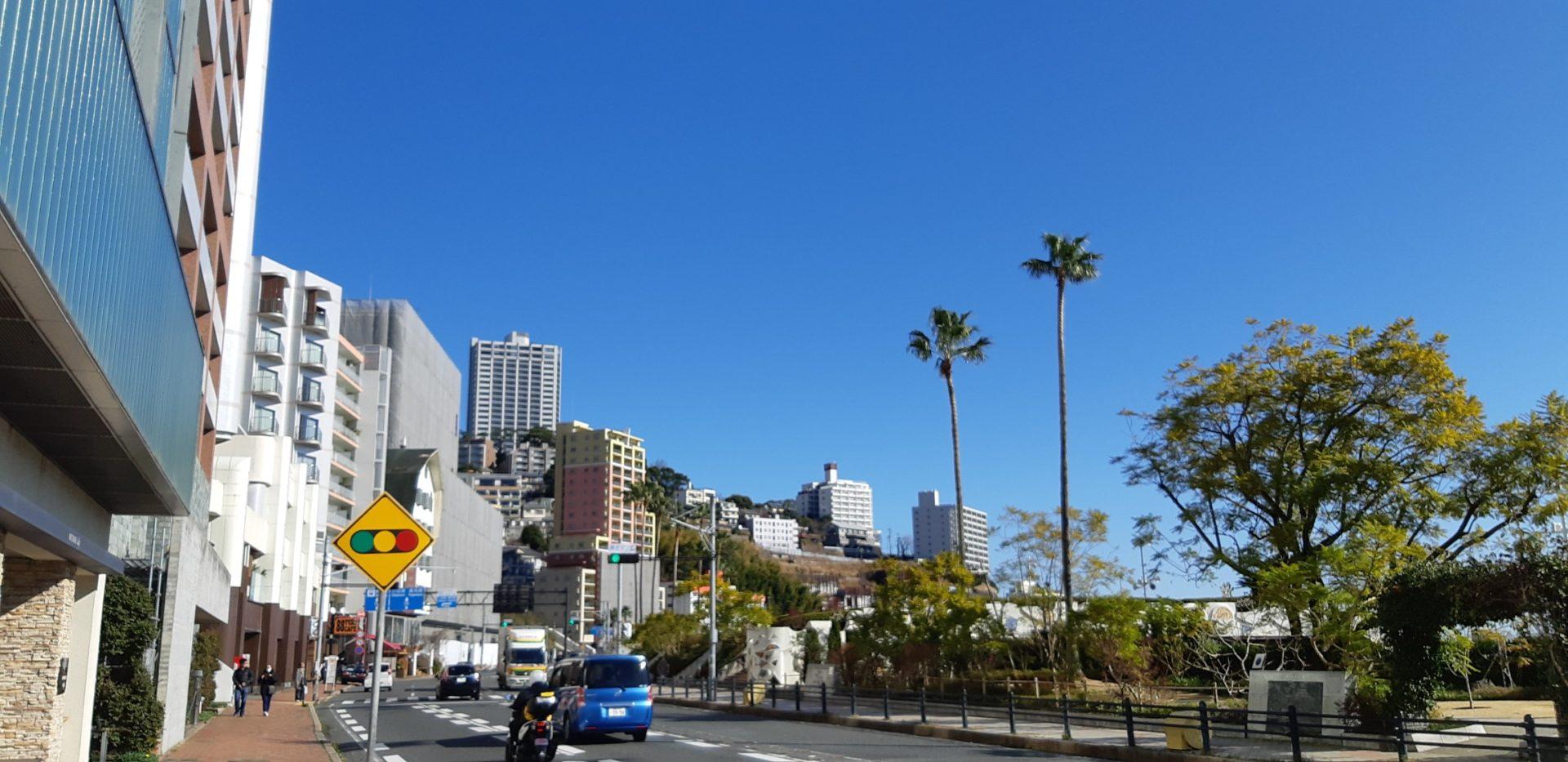 空がこんなに青い・・・・・1月30日(木)AM10:00