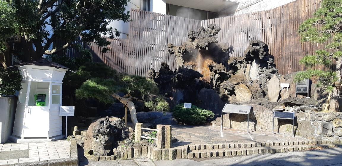 『市外通話発祥の地』熱海温泉。