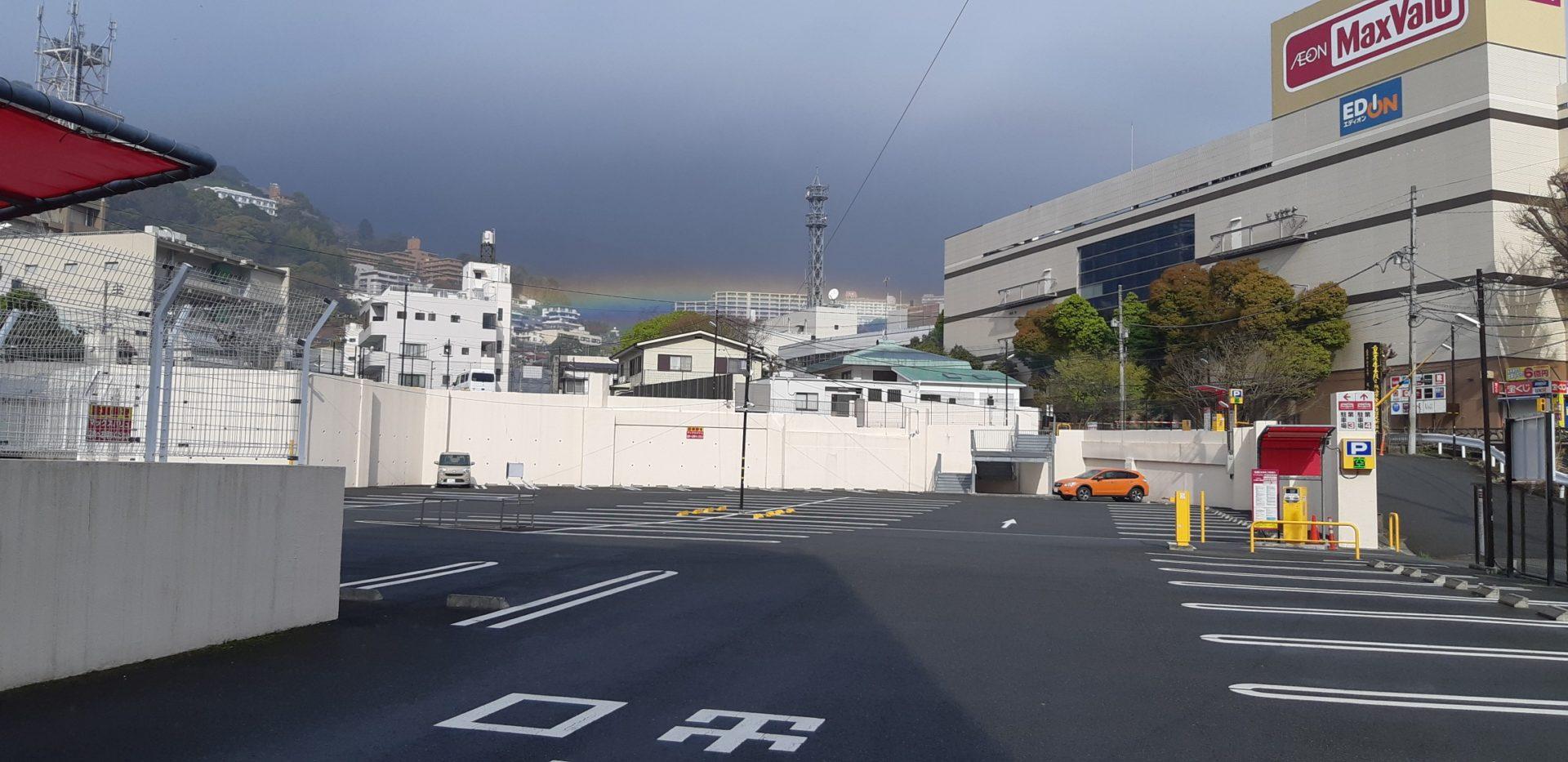 雨が上がると・・・・・3月27日(金)朝